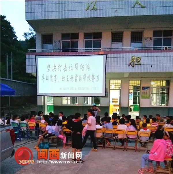 龙岩永定电影公司利用农村公益放映宣传扫黑除恶